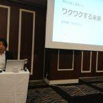 宮村さんの講演会